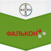 системный фунгицид Фалькон®