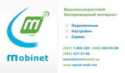 CDMA ОПТ,  модемы, антенны оптом