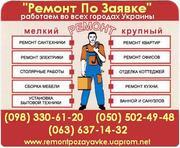 заправка холодильника фреоном КИРОВОГРАД