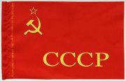 Выставка Родом из СССР