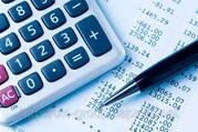 бухгалтерские услуги,  регистрация предприятий