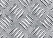 Алюминиевый рифленый лист - квинтет.