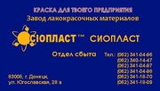 Грунт-эмаль АК-125 оцм по городам Украины – доставка АК-125 оцм грунт