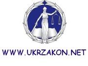 Юридическая помощь,  сопровождение дел в судах