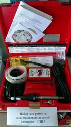 Набор для ремонта пластмассовых деталей, бамперов, США