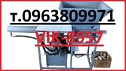 Пресс брикетировочный для топливных брикетов брикетировочный