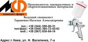 Кремнийорганический грунт КО-084 антикоррозийный