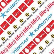 Стартовые пакеты оптом. МТС,  Киевстар,  Life,  Диджус,  Утел,  Билайн.