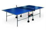 Теннисный стол ENEBE Movil Line 101 (16 мм)