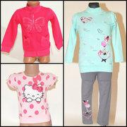 Трям- магазин детской одежды оптом