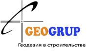 геодезические работы-геологические изыскания, топографическая съемка