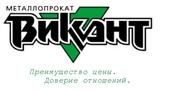 Металлобаза ООО
