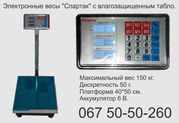 Купить весы товарные электронные на 150 кг со штативом