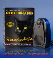Ультразвуковой отпугиватель грызунов Электрокот-Классик купить.