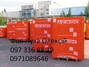 Газоблоки,  Газобетон в г Кіровограді