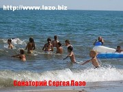 Отдых на берегу Черного моря в санатории Лазо