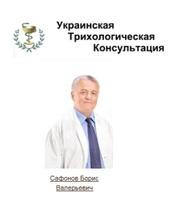 Бесплатная консультация у трихолога. Кировоград и вся Украина