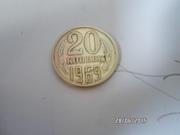 редкую монету 20 коп 1969года