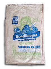 Полипропиленовые мешки оптом в Украине,  сетка овощная,  агроволокно