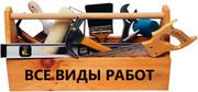 Домашній майстер-Кропивницький