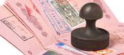 Юридическое сопровождение: оформление шенгенской визы