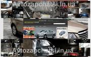 Авто-Разборка Японского и Корейского автопрома