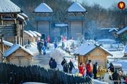 Открытие Резиденции Деда Мороза.