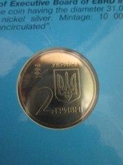 Продам монету 2 гривні 1998р.