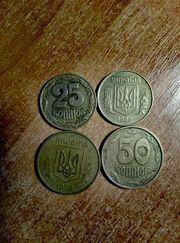 Продам монеты 1992 года (Украинские)