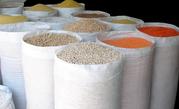Мешок для зерна муки сахара отрубей Украина оптом